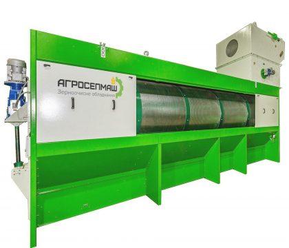 Зерноочистительная машина РБС-230